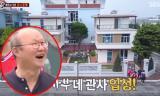 Thăm biệt thự của thầy Park ở Hà Nội, sao Hàn ngã ngửa vì câu nói này
