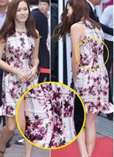 Son Ye Jin lại mặc váy khâu nhăn nhúm tại sự kiện