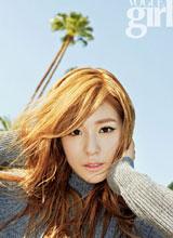 Tiffany khoe vẻ đẹp giản dị và đáng yêu trong tiết thời thu