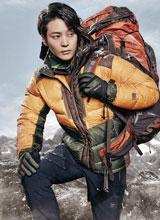 'Ông hoàng rating' Joo Won năng động với thời trang dã ngoại