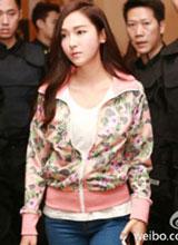 Jessica xinh đẹp dự sự kiện dù diện đồ siêu giản dị