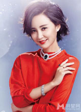 Trương Hâm Nghệ khoe vẻ đẹp thanh tú trong bộ ảnh mới