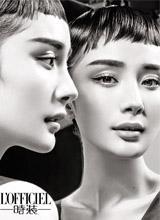 Dương Mịch quyến rũ tựa 'Huyền thoại điện ảnh' Audrey Hepburn