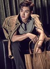 Choi Si Won đầy lịch lãm và nam tính