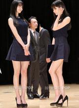 Yoona mặc váy ngắn khoe chân thon dài gợi cảm