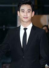 Kim Soo Hyun bảnh bao trong lễ bổ nhiệm đại sứ