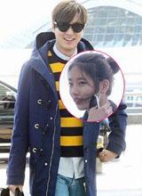 Lee Min Ho bị phát giác dùng đồ đôi với bạn gái Suzy
