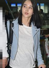 Sao 'Truyền thuyết Ju Mong' Han Hye Jin vẫn năng động dù bầu bí