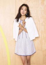 Park Shin Hye đẹp không tỳ vết trong bộ ảnh mới