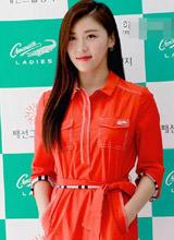 Ha Ji Won khoe vẻ đẹp trẻ trung và rạng rỡ