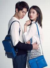 Suzy 'trốn' bạn trai tình tứ cùng Yoo Yun Suk