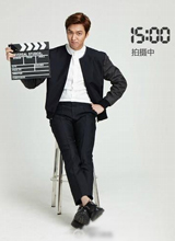 Lee Min Ho quyến rũ và điển trai trong bộ ảnh mới