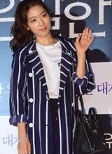 Park Shin Hye đẹp sang chảnh tại sự kiện