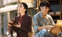 Bộ phim khiến Hoắc Kiến Hoa bị vướng tin đồn ngoại tình, làm Dương Mịch có thai bất ngờ tung trailer và poster mới