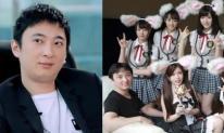 Thiếu gia giàu nhất Trung Quốc: 16 tuổi mới biết con tỷ phú, ăn chơi khét tiếng, tuyến bố lấy Dương Mịch