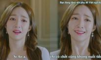 Chỉ mới lên sóng 4 tập nhưng phim mới của Park Min Young đã gây bão với 1001 biểu cảm chuẩn không cần chỉnh về tâm lý fangirl