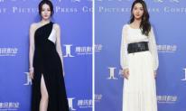 Địch Lệ Nhiệt Ba khoe chân thon dài; Ngô Cẩn Ngôn dùng lại phụ kiện cũ trên thảm đỏ Tencent