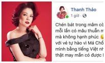 Thanh Thảo hạnh phúc khoe má chồng nhắn tin bằng tiếng Việt, mong con dâu có buồn vui gì cũng chia sẻ cùng mình