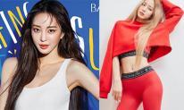 Mỹ nữ Han Ye Seul tiết lộ phương pháp bí mật riêng để duy trì vóc dáng cân đối