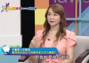 Nữ diễn viên Đài Loan phơi bày chuyện xấu hổ trong gia đình: Chồng ngoại tình với mẹ ruột, đau đớn đến mức muốn tự tử