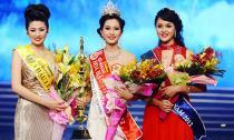 Bốn cái nhất của cuộc thi 'Hoa hậu Việt Nam'