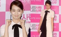 Shin Min Ah 'kín cổng cao tường' vẫn đẹp rạng ngời tại sự kiện