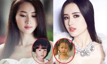 Hoa hậu Việt xinh đẹp từ trong 'trứng nước'