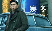 Ngắm vẻ đẹp nam tính của Ngô Kỳ Long trong bộ ảnh mới