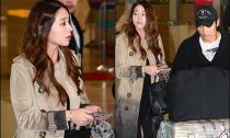 Vợ Lee Byung Hun lộ diện tươi rói dù sắp sinh