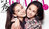 Angela Baby và Kiko Mizuhara đọ sắc đẹp trên tạp chí