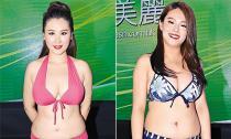 Thí sinh Hoa hậu châu Á  gây thất vọng vì sở hữu thân hình ngấn mỡ