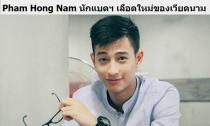 Hot boy cầu lông Việt khiến dân mạng Thái mê mẩn