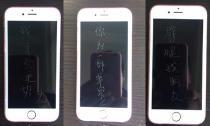 Chàng trai mua 9 iPhone 6s chỉ để khắc chữ trả thù tình cũ