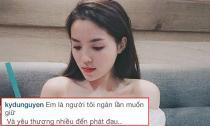 Hoa hậu Kỳ Duyên dính nghi án thất tình khi liên tục chia sẻ tâm trạng