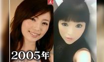 Mẫu nữ ngực 'khủng' của Nhật Bản phẫu thuật như búp bê bơm hơi