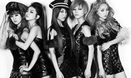 Be My Baby - Wonder Girls
