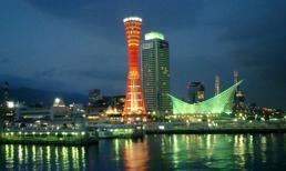 10 thành phố đắt đỏ nhất thế giới năm 2011
