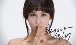 Drama Hàn 2011: Những nhân vật đáng nhớ