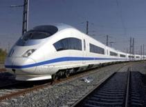 Trung Quốc chạy thử tuyến đường sắt cao tốc dài nhất thế giới