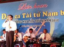 Liên hoan đờn ca tài tử Nam Bộ 2011