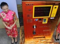 Máy ATM nhả vàng đầu tiên tại Trung Quốc
