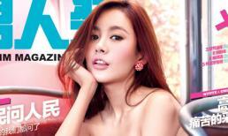 Trương Tử Huyên gợi cảm trên bìa tạp chí FHM