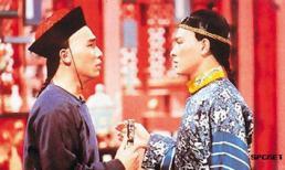 Những cặp đôi hoàng đế - thái giám hoàn hảo nhất màn ảnh