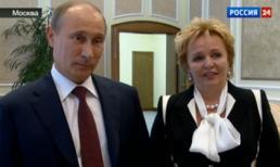 Vợ chồng Tổng thống Putin tuyên bố ly hôn