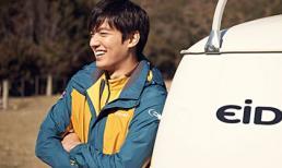 Loạt ảnh mới đẹp trai của Lee Min Ho với thời trang Eider