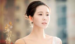 Lưu Thi Thi là Nữ thần Châu Á được yêu thích nhất