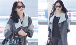 'Nàng Dae Jang Geum' thu hút sự chú ý với trang phục sành điệu