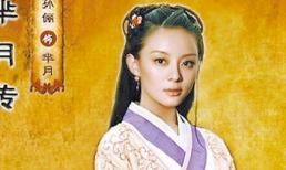 6 phim cổ trang Hoa ngữ hứa hẹn tạo sốt trong năm 2015