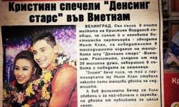 Ngân Khánh được báo chí Bulgari ngợi khen hết lời
