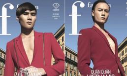 Mẫu nam sẽ lên ngôi 'Vietnam's Next Top Model 2014'?